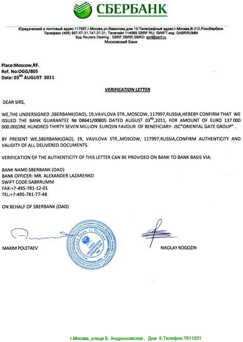 bank account verification letter  printable documents