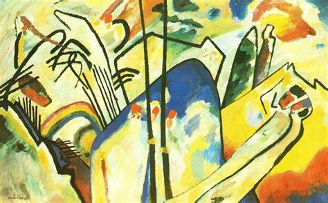 Pinturas y algo más: Una pintura sin objeto Wassily