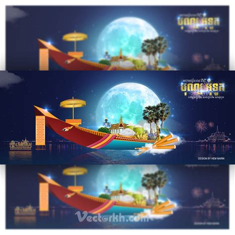 cambodian water festival bon om touk psd file vector vectorkh