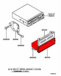 1994 Acura Integra Distributor Diagram Html