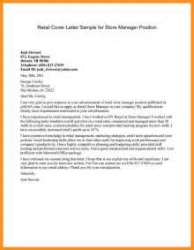 Store Manager Cover Letter Exles 5 Cover Letter For Management Position Mystock Clerk
