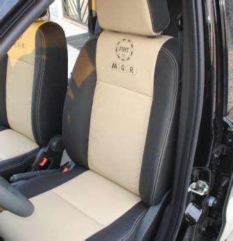 Personalizzazione Interni Auto by Mgr Srl Tappezzeria Auto Interni Auto In Pelle Interni