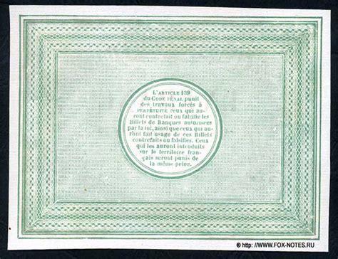 chambre de commerce arras quot каталог бумажных денежных знаков франция городские