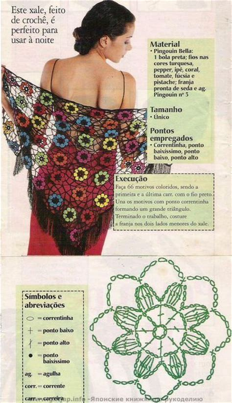scialle uncinetto con fiori uncinetto da indossare scialle a fiori con spiegazioni in