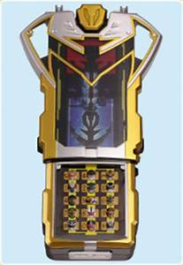 Transformation Cellphone Gokai Cellular | RangerWiki ...