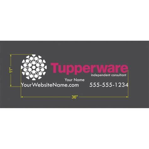 tupperware vehicle logo 2xlarge dual color