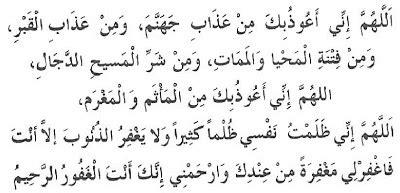 Tazkirah Jumaat Doa Menghindari Fitnah, Adab Berkawan