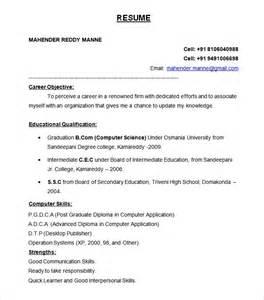 best cv format for engineers pdf converter resume format ingyenoltoztetosjatekok com