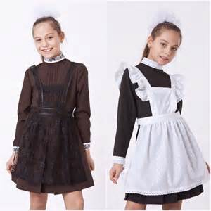 Soviet Union School Uniform Girls