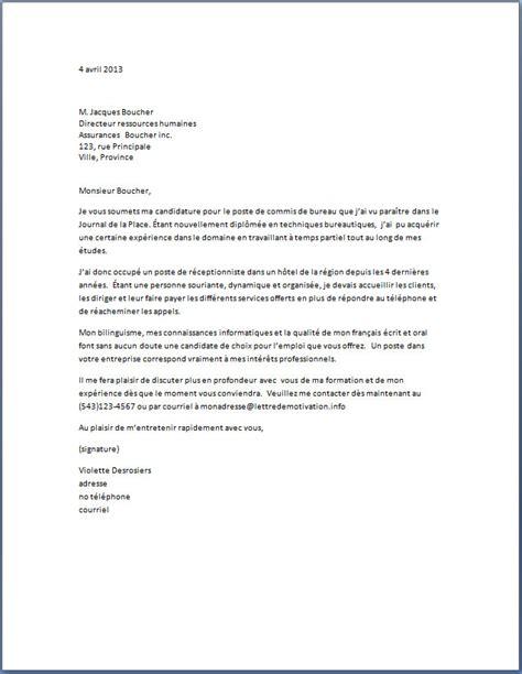 lettre de motivation auxiliaire de bureau modele lettre de motivation atsem sans diplome