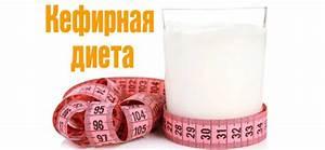 Что пить чтобы похудеть быстро