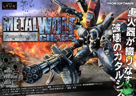 Metal Wolf Chaos Screenshots Pictures Wallpapers Xbox