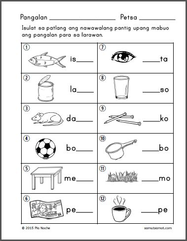 filipino worksheets for grade 1 samut samot page 2