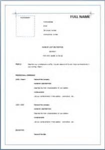 simple resume format doc file basic resume format pdf http www resumecareer info basic resume format pdf 2 resume