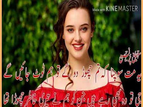 syari kid hanifa urdu shero shayari