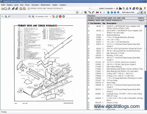 mazad online mazda electronic parts catalog free mazda online parts