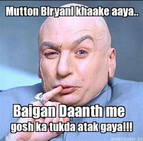 Funny Hyderabadi Memes - biagan daant me funny hyderabadi images jokes photos trolls