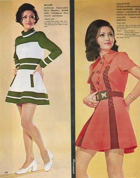 swinging siam thai fashion magazine  vintage everyday