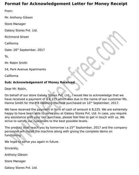 format  acknowledgement letter  money receipt