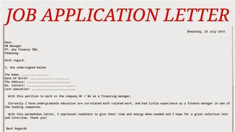 how to write a job appliction informationsiteblog