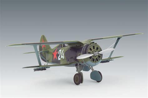 Soviet Biplane Fighter Ilyuszyn I-153 Wwii Icm 72074