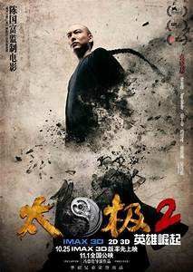 Photos from Tai Chi Hero (2012) - Movie Poster - 16 ...
