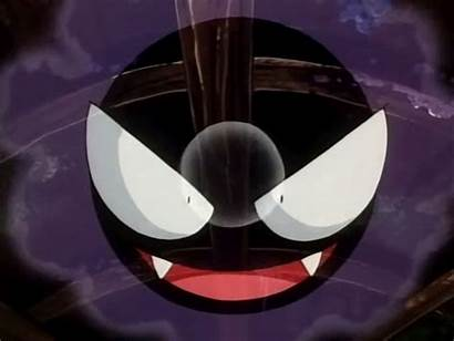 Shapeshifting Gastly Wiki Haunting Superpower