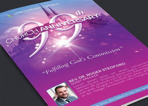 pastor anniversary program templates church celebration program template on behance 23908