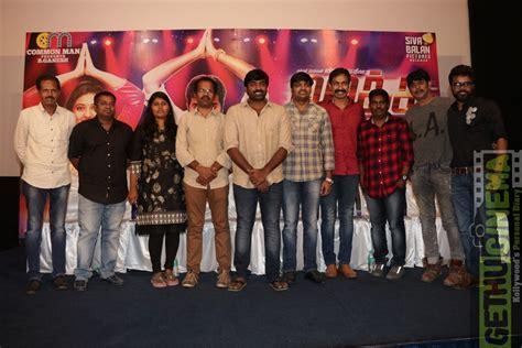 Rekka Movie Press Meet Gallery