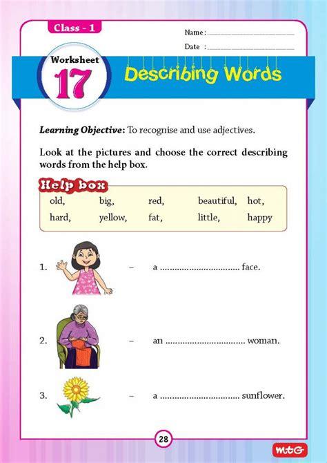 worksheet for grade 1 grammar kidz activities