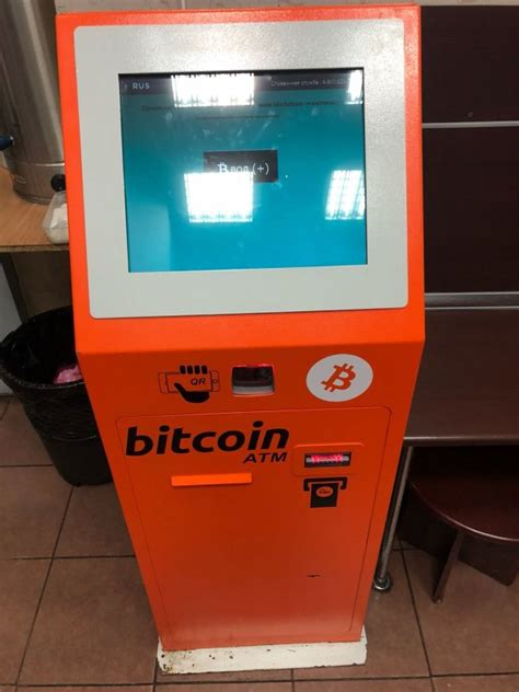 Compared to early years the bitcoin atm growth rate seems to remain the same. Bitcoin ATM in Kazan - Korzinka