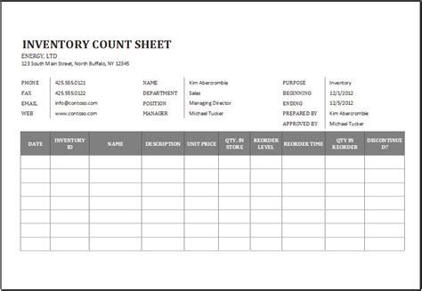 physical inventory count sheet template  excel word