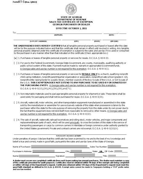 md resale certificate  doubts  md resale