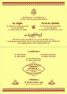 Wordings for wedding cards in marathi mini bridal for Format of wedding invitation card in marathi
