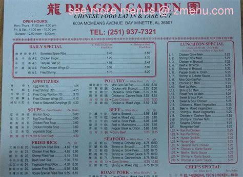 menu  dragon garden chinese restaurant restaurant
