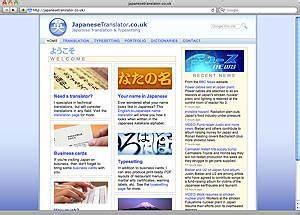 New website japanesetranslatorcouk for Japanesetranslator co uk