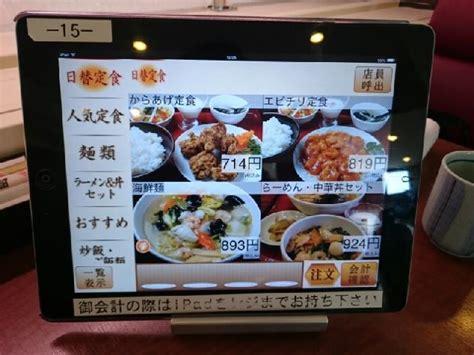 cuisiniste li鑒e 中奥 鑒pads2黒 komachi web