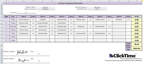 vacation accrual spreadsheet spreadsheets