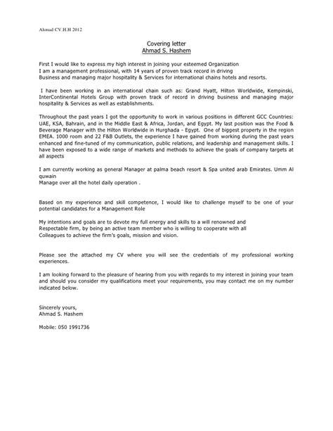 application letter sample cover letter sample