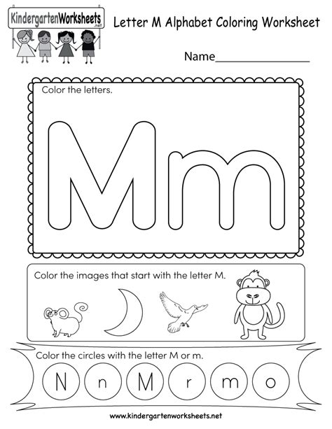 letter m coloring worksheet free kindergarten 411 | alphabet coloring letter m printable