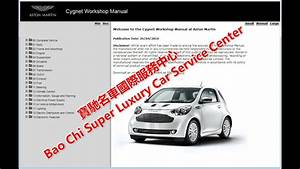 Aston Martin Cygnet Workshop Manual  Service Manual