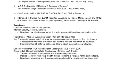 Resume Mba In Progress by Gerry In Mba Ryerson Ted Rogers