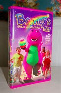 Barney Great Adventure the Movie VHS eBay