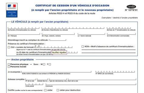 acte cession vehicule comment remplir le certificat de cession quand il y a 2 acheteurs le eplaque