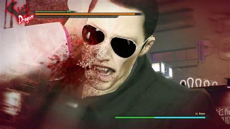 yakuza kiwami jo amon fight secret boss youtube