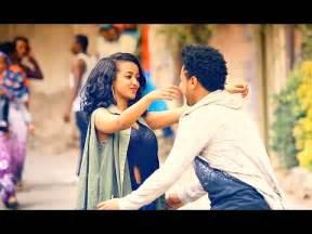 2017 New Ethiopian Music