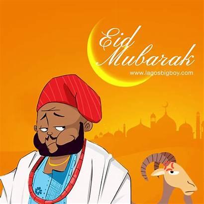 Eid Mubarak Adha Ul Animated Balboa 500z