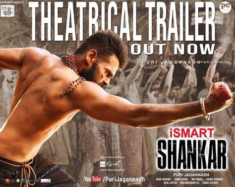 iSmart Shankar Trailer: Lolli Lolli