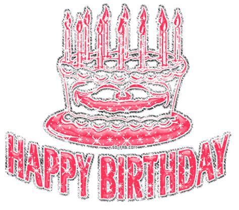 Happy Birthday Sweet Dua Appi@^*^@ - XciteFun.net