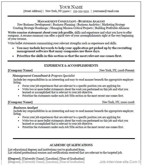 Resume Quotes by Best Resume Quotes Quotesgram